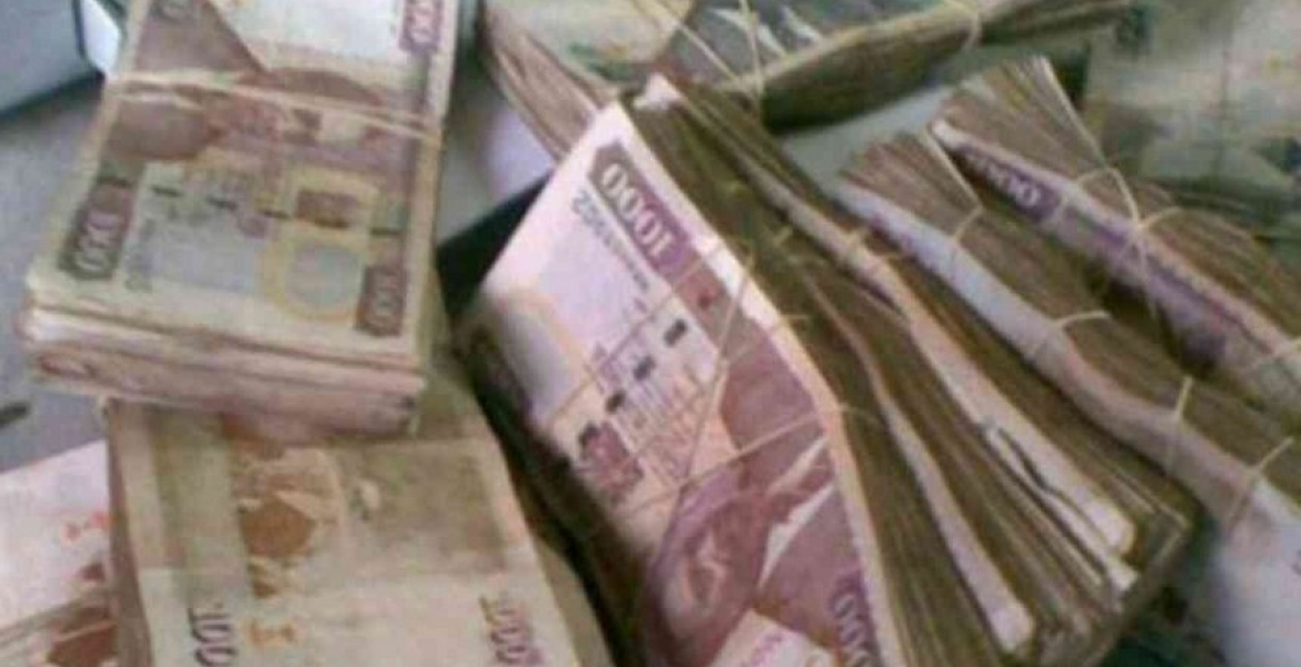 Kenya to Roll-Out New Generation Currency By May 2018