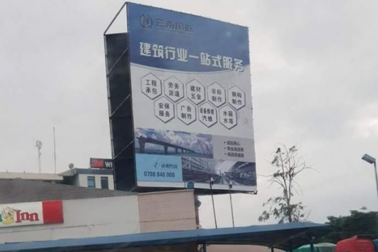 Photo of a Chinese Billboard Erected in Nairobi Sparks Fury among Kenyans on Social Media